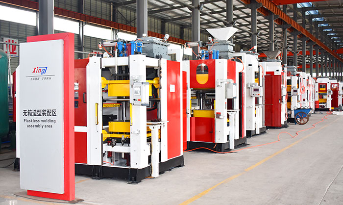 Automatic horizontal flaskless molding machine