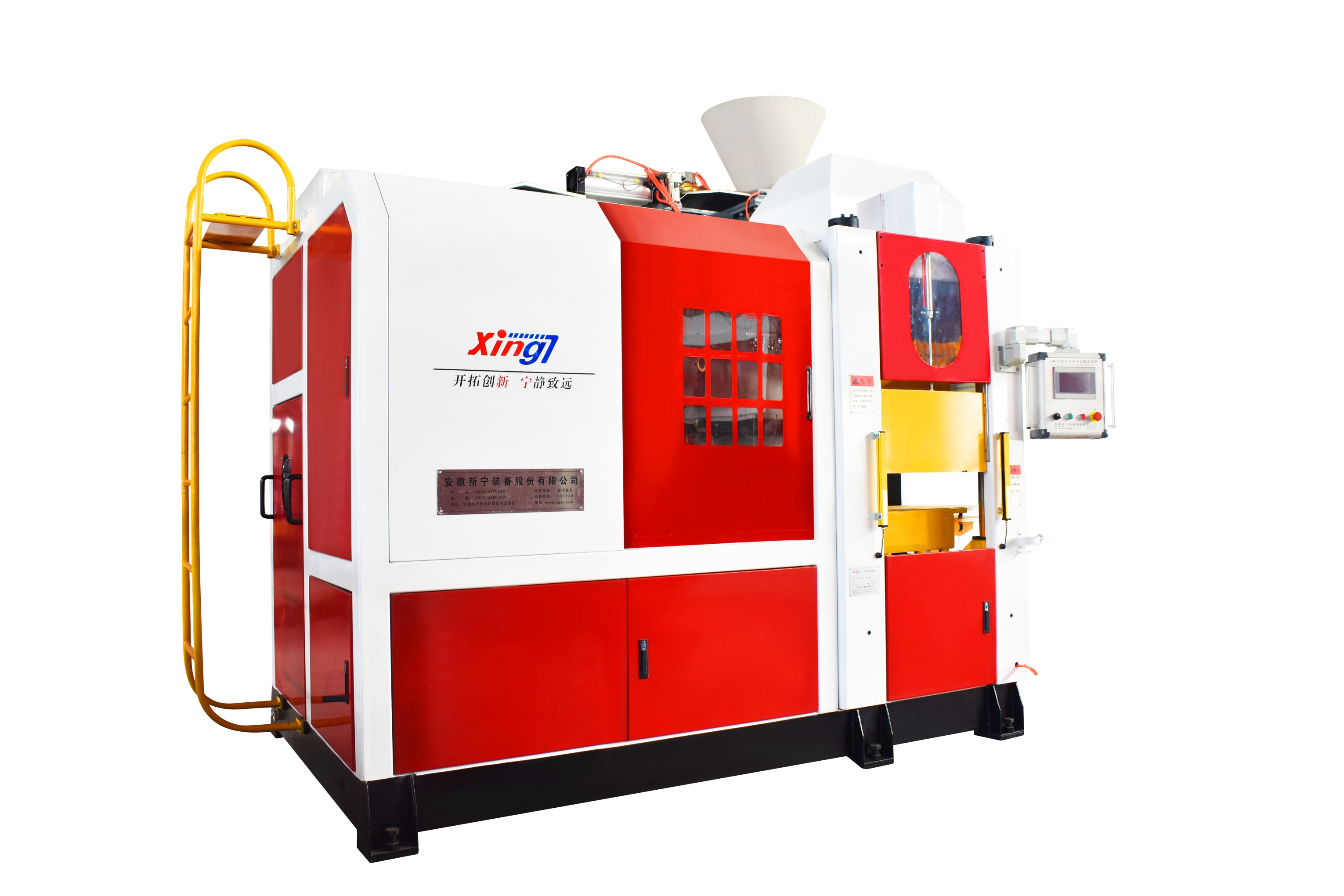 Automatic resin sand or clay sand flask less casting molding foundry plant machine used casting molding line