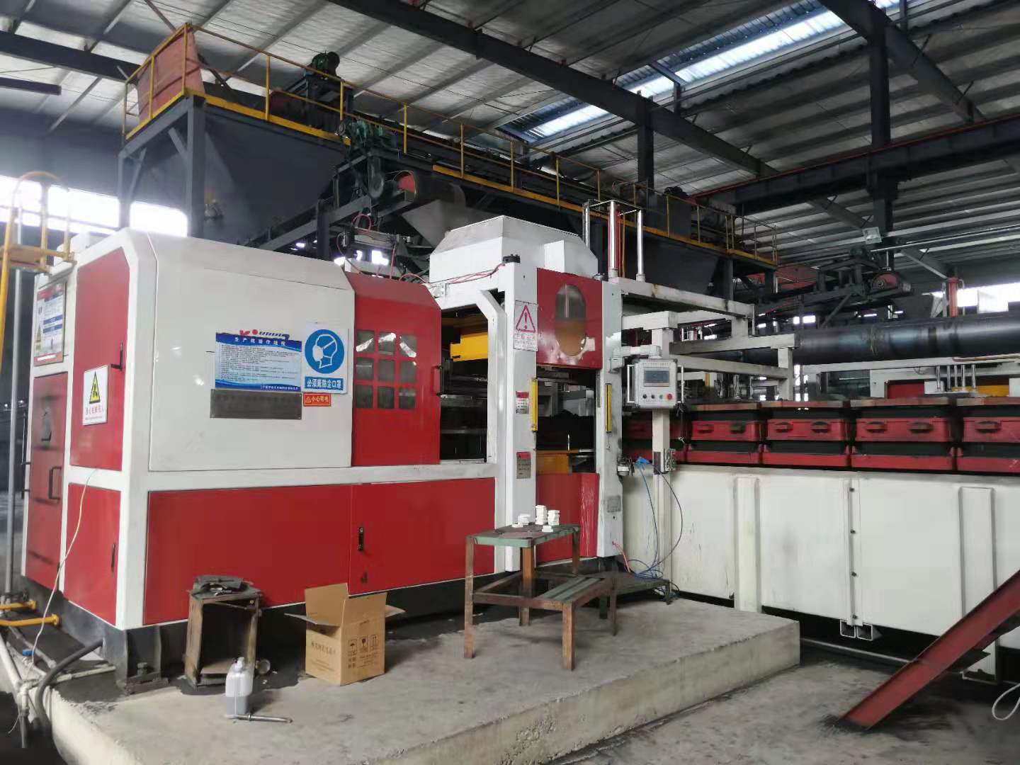 Automatic green sand and clay sand horizontal flaskless casting molding foundry plant machine line
