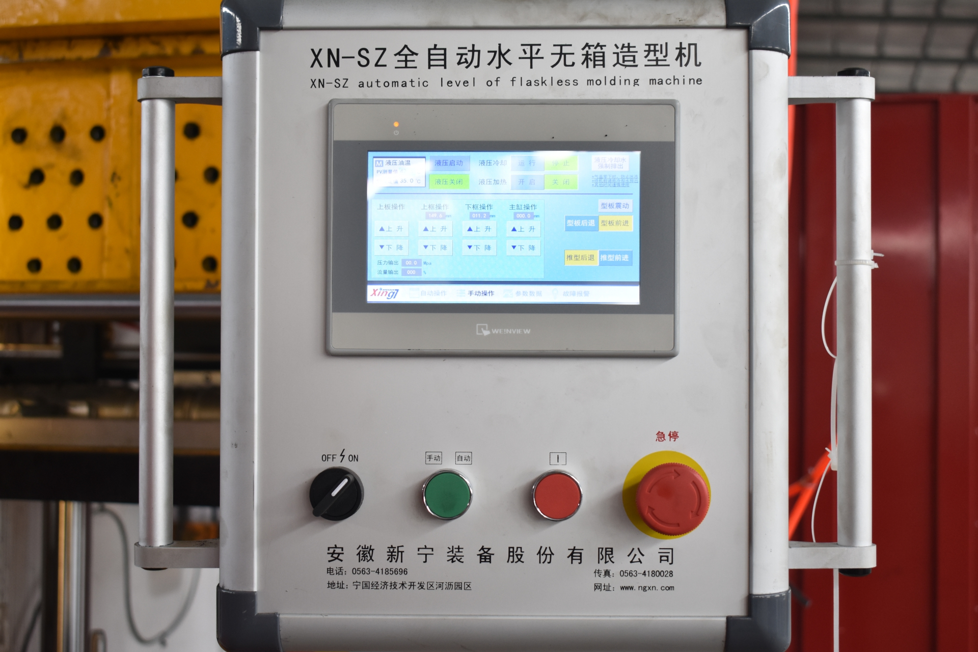 Fully Automatic horizontal flask less foundry casting Molding moulding machine