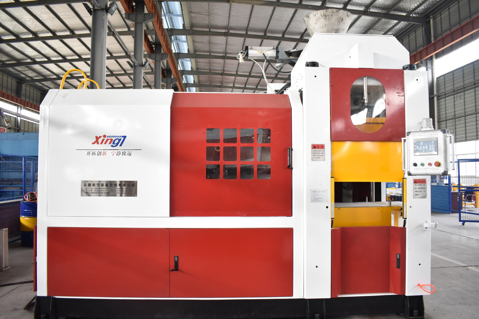 Horizontal Flask-less metal casting sand molding  Machine